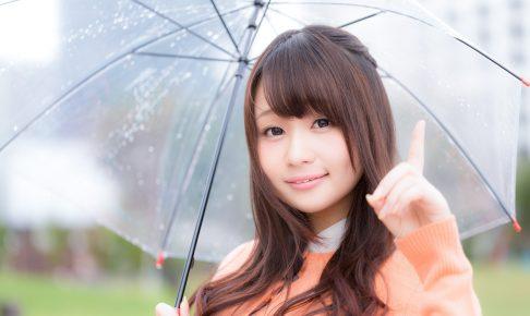 【かしこ女子への道!!】梅雨間近…お家でまったり資格ゲット!?