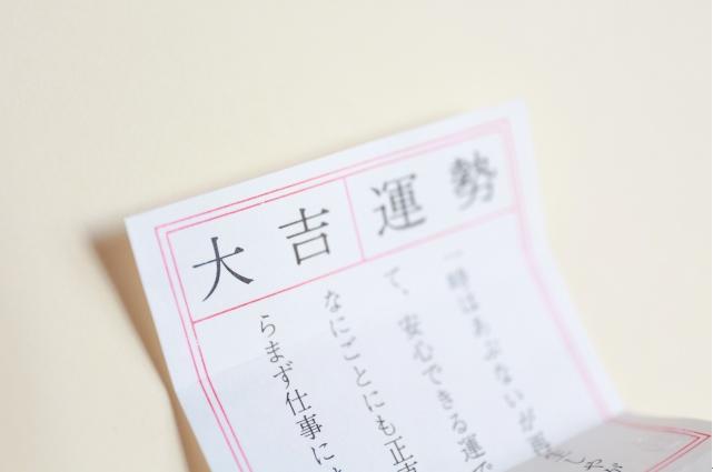 ②日本の書物占いの原点とは?