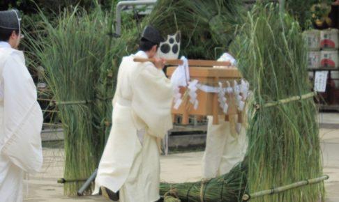 1年に1回、6月だけの開運法。夏越の祓を知っていますか?