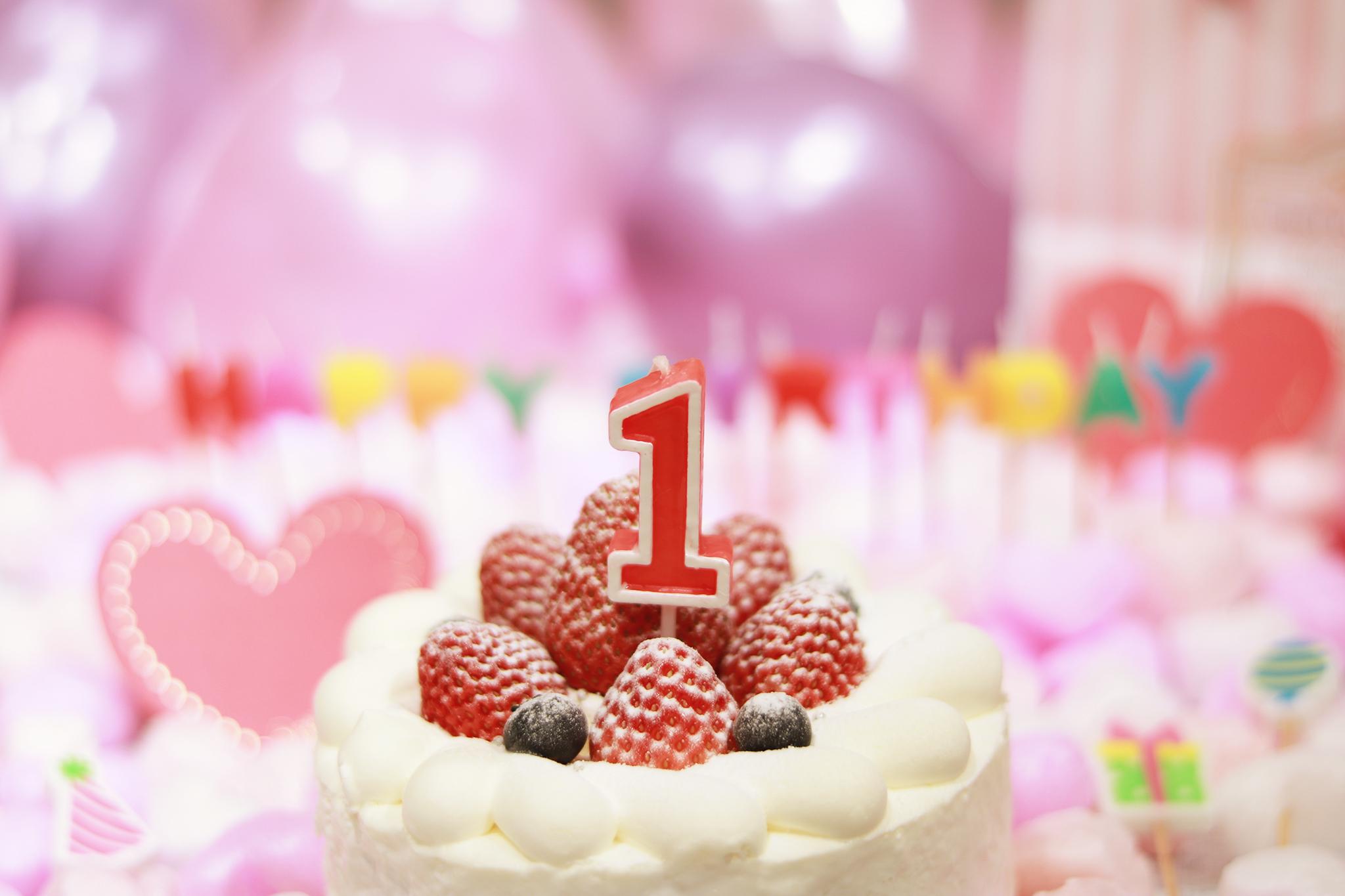 祝1歳!はじめてのお誕生日会は何をする?