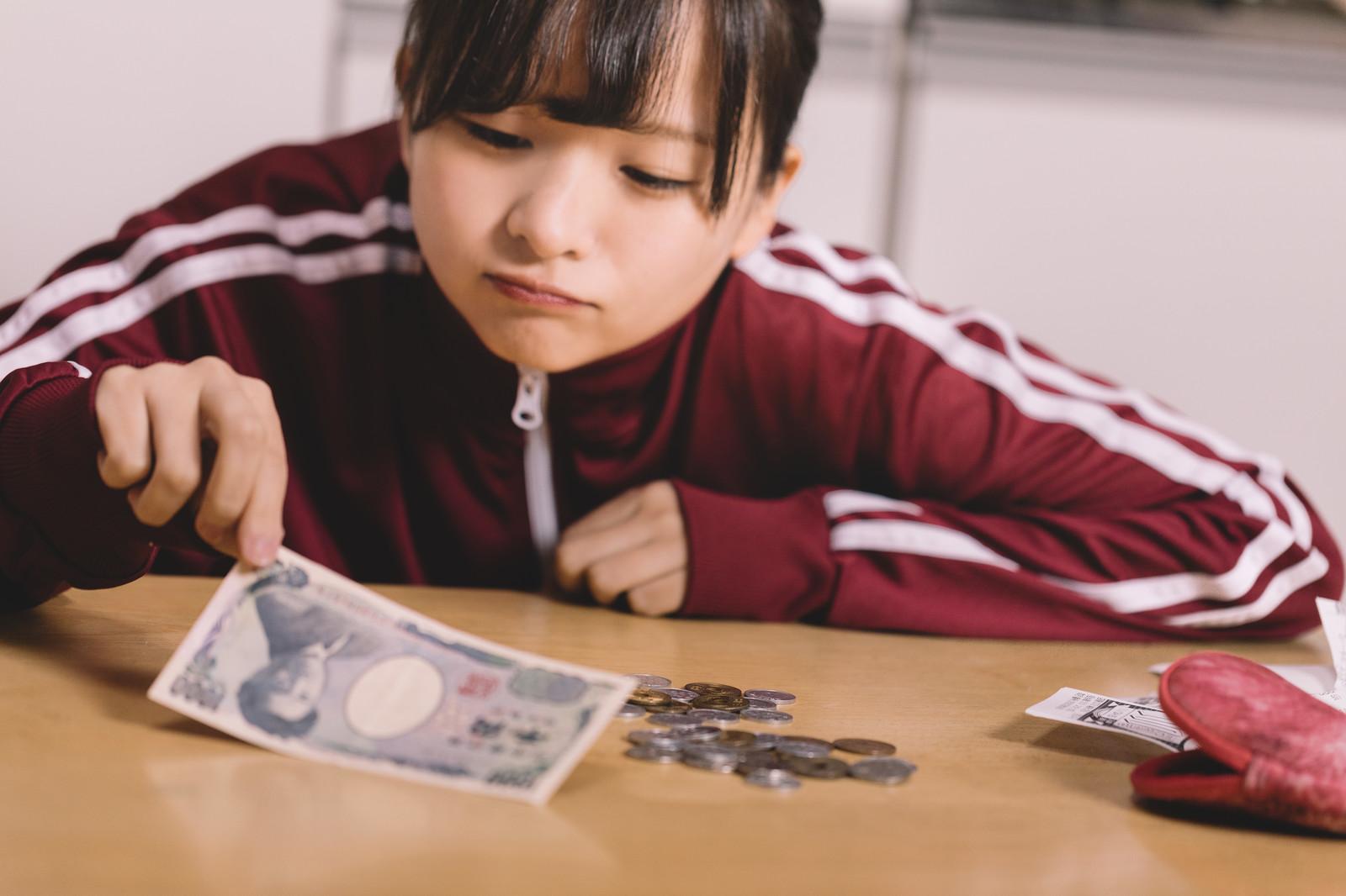 任意整理と自己破産との違いとは