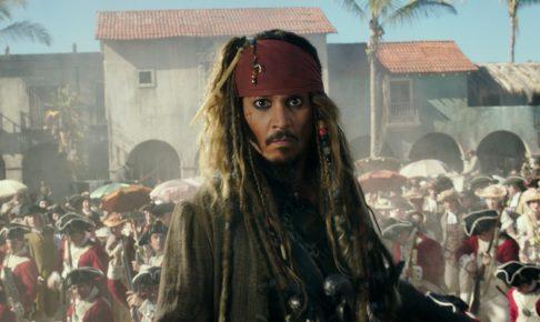 第5作目にして原点回帰!『パイレーツ・オブ・カリビアン 最後の海賊』