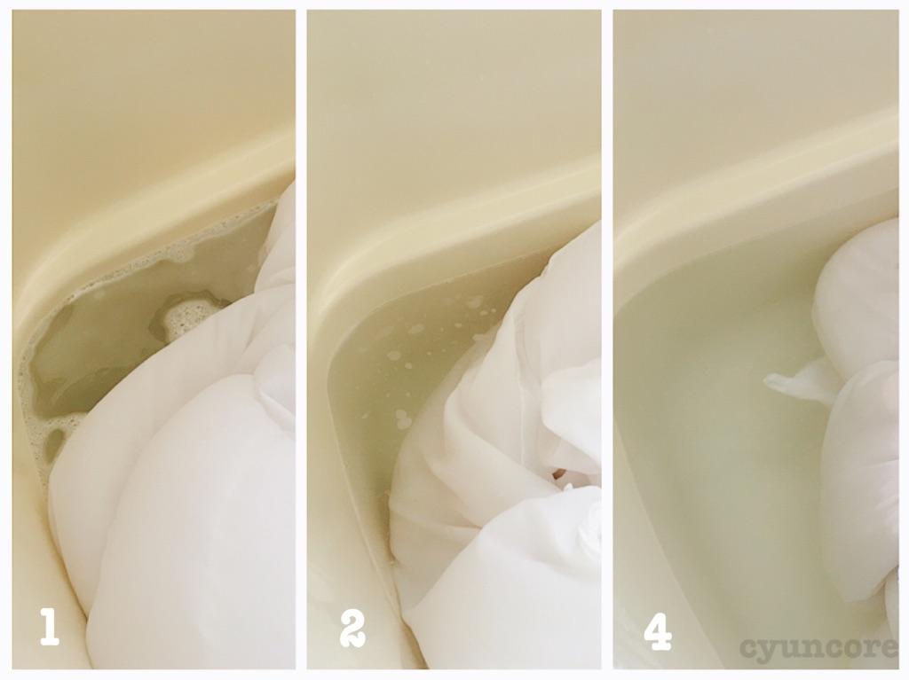 手順②浴槽にぬるま湯を張って押し洗い-2