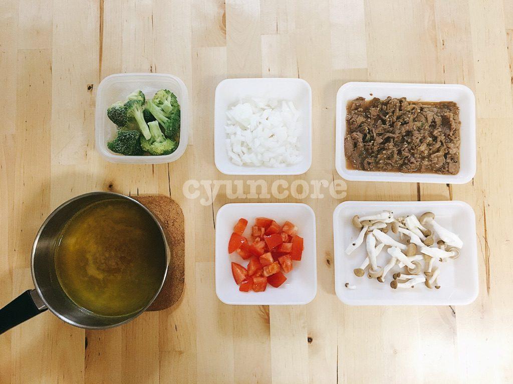 コストコのプルコギアレンジレシピ①プルコギと野菜の和風パエリア風