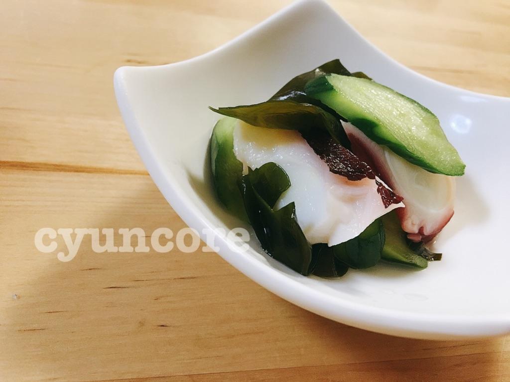 副菜に☆麺つゆで簡単「タコと胡瓜の酢の物」