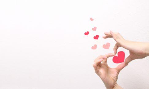 ザイガルニック効果とは?人を惹きつける5つの恋愛心理テクニック