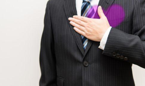 男性が告白された女性と付き合うのをやめる理由10選