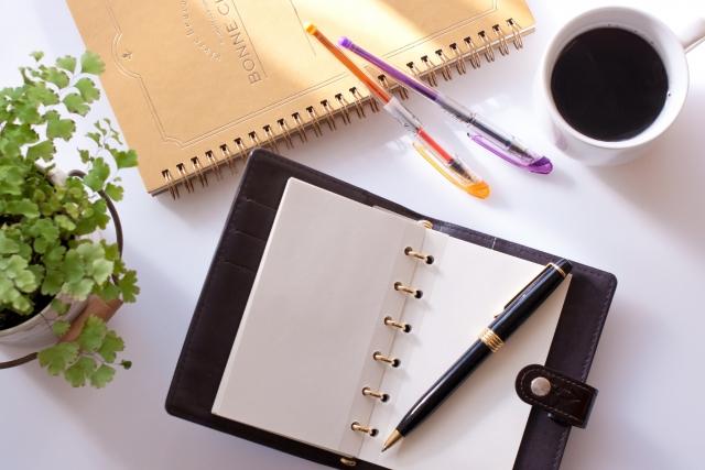 自分を変える「自分ノート」って何?