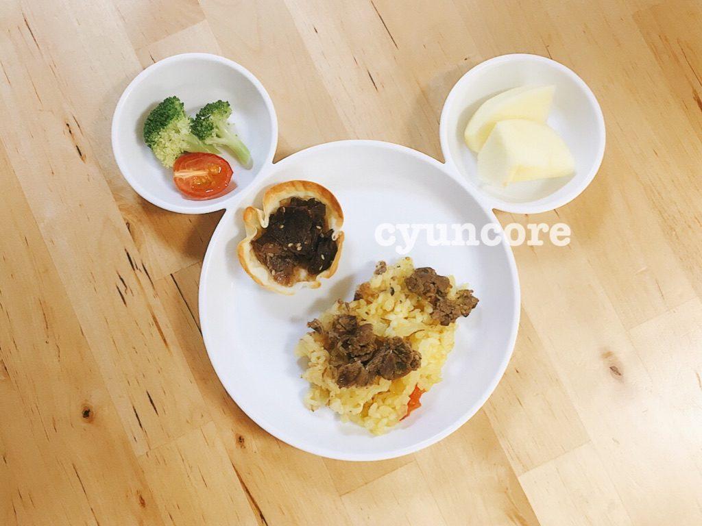 コストコのプルコギアレンジレシピ②詰めて焼くだけ☆プルコギ餃子カップ-4