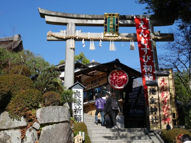 京都で縁結び・恋愛成就パワースポット④ 地主神社-2