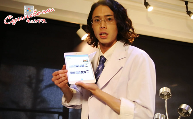 恋する診察室 ~お医者さんのカレ~ #002