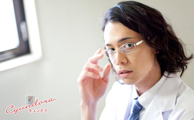 【キュンドラ】恋する診察室 ~お医者さんのカレ~ #001