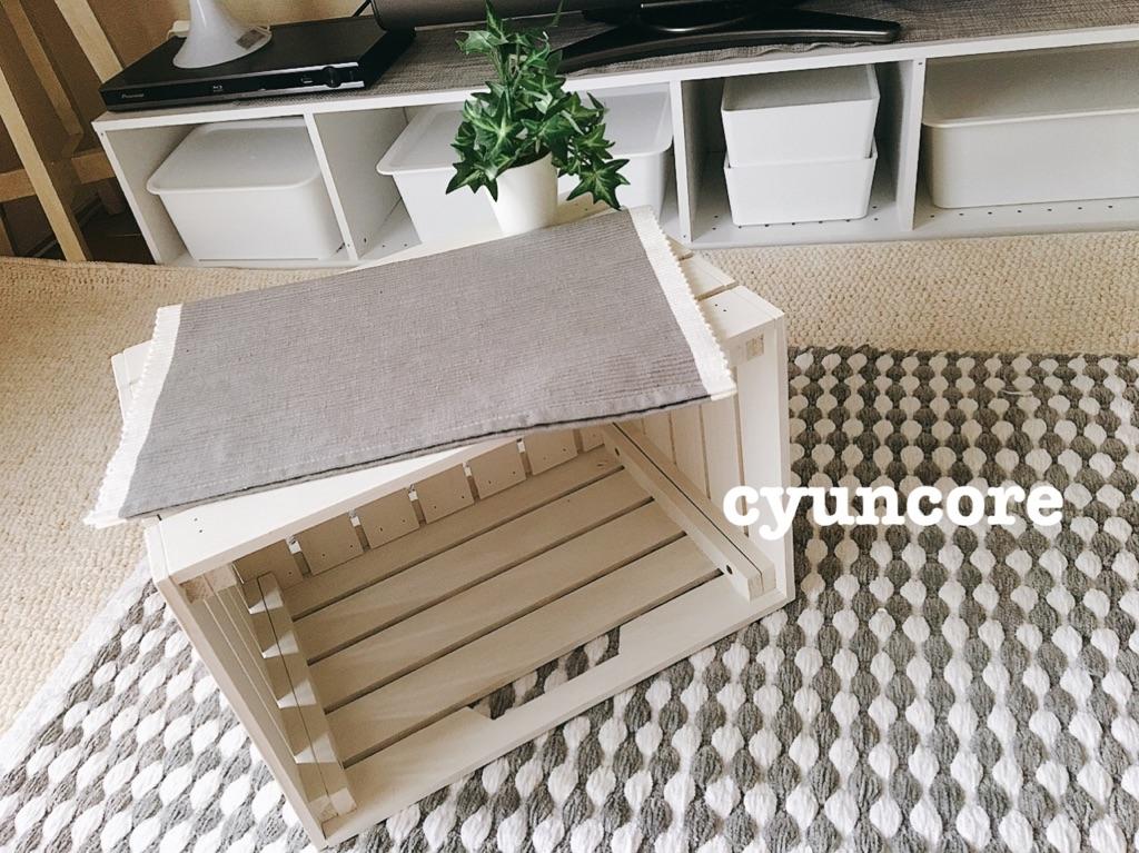 ウッドボックスで簡単☆サイドテーブルをDIY
