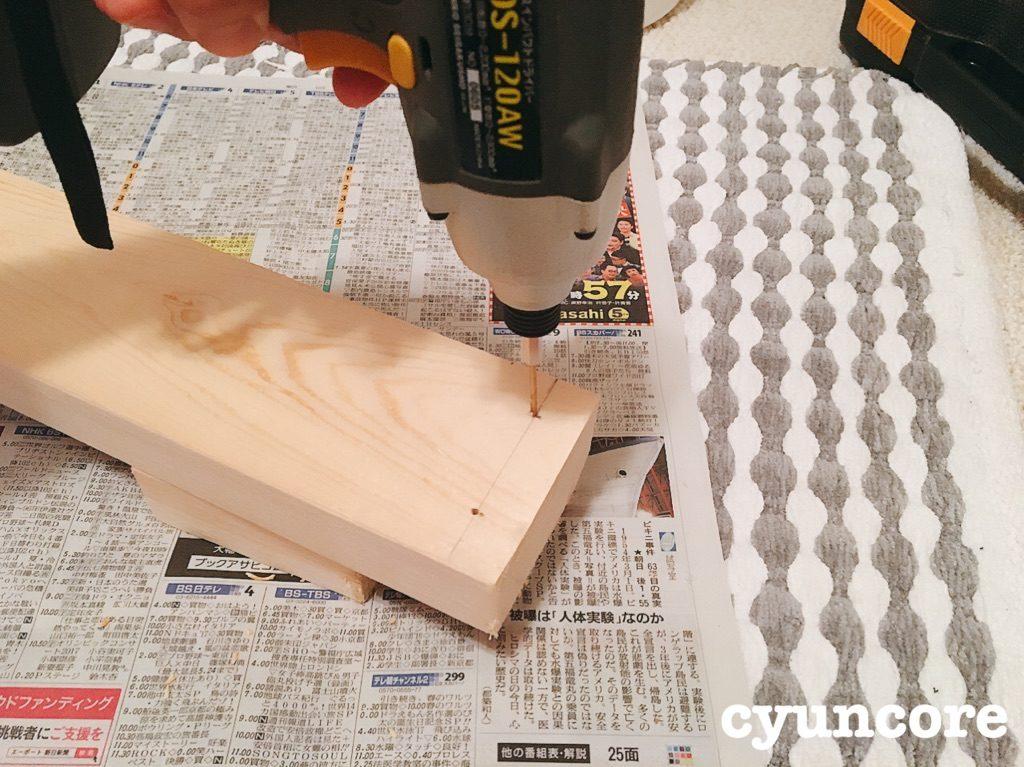 ヘッドボードの作り方