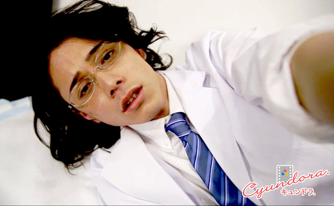 恋する診察室 ~お医者さんのカレ~ #005-2