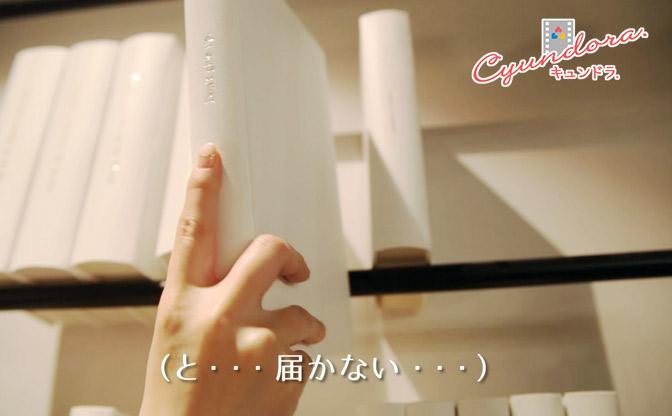 【キュンドラ】Kissは残業のあとで ~同期のカレ~ #003