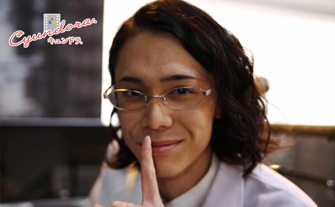 恋する診察室 ~お医者さんのカレ~ #002-3