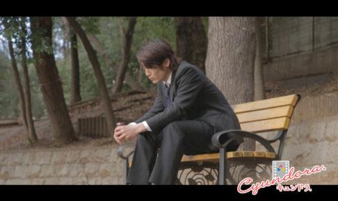 【キュンドラ】やさしいことば ~年下のカレ~ #006