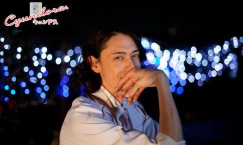 【キュンドラ】恋する診察室 ~お医者さんのカレ~ #006【完結編】