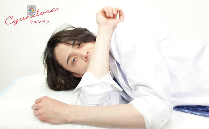 【キュンドラ】恋する診察室 ~お医者さんのカレ~ #005