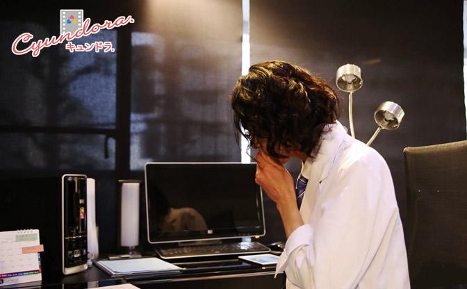 恋する診察室 ~お医者さんのカレ~ #002-2