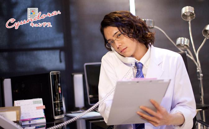 恋する診察室 ~お医者さんのカレ~ #002-4