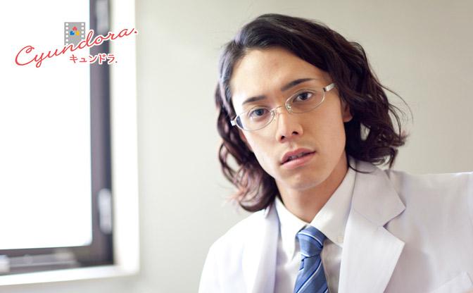 【キュンドラ】恋する診察室 ~お医者さんのカレ~ #002