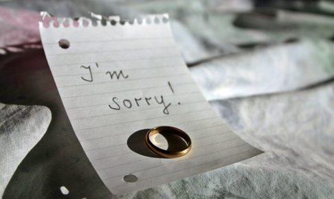 魔性の女の秘密(3)【辛口オネエ】モテて結婚できて、でも離婚再婚を繰り返すのはなぜ?【西洋占星術】