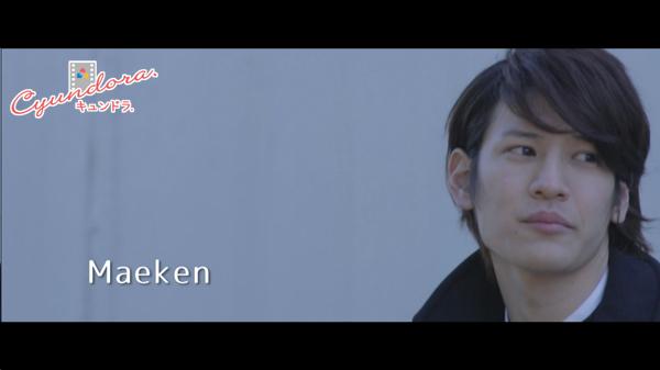 【キュンドラ】ときめきの朝活 ~年下のカレ~ #002