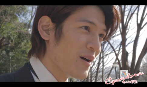 【キュンドラ】恋する10秒 ~年下のカレ~ #004