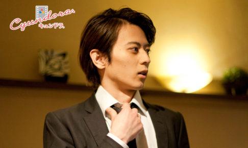 【キュンドラ】Kissは残業のあとで ~同期のカレ~ #004