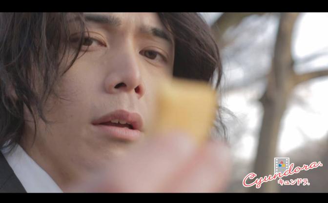【キュンドラ】ひとくちのお弁当 ~年上のカレ~ #001