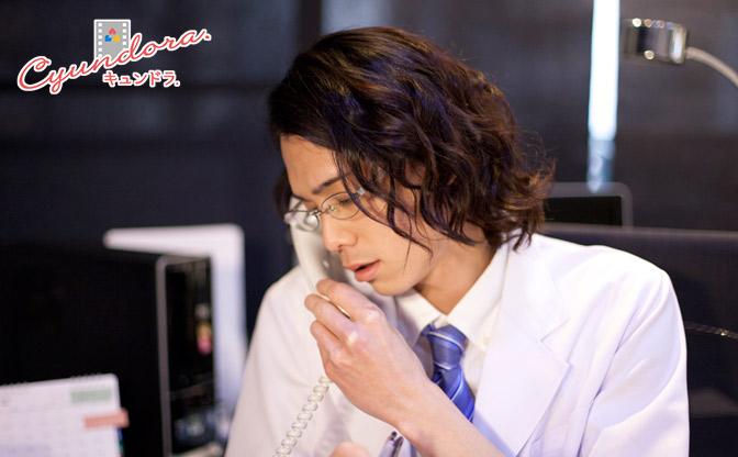 【キュンドラ】朱色セレナーデ ~お花屋さんのカレ~ #002