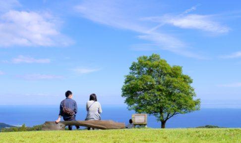 必見!遠距離恋愛を長続きさせるコツ8選