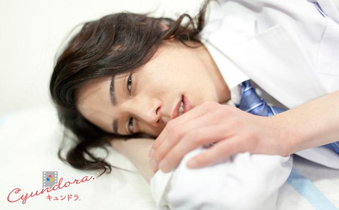 恋する診察室 ~お医者さんのカレ~ #005-3