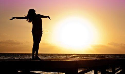 人生の幸せ探しをしよう「小さな幸せの見つけ方」8つ