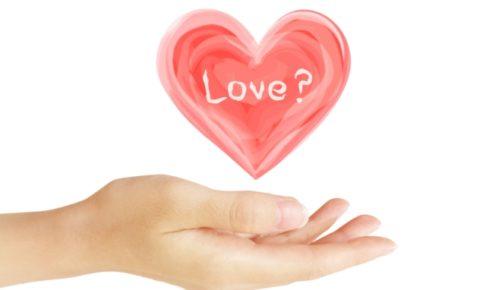 """【恋愛診断】""""愛する人""""と""""愛される人"""" 幸せになれるのはどっち?"""