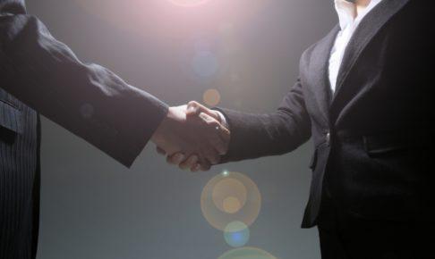 握手で見抜く心理術!手の平で相手を知る4つの方法