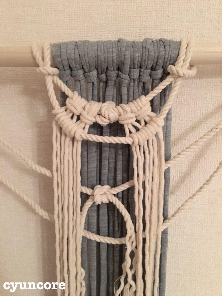 手順④2段目のロープに紐を結びつける