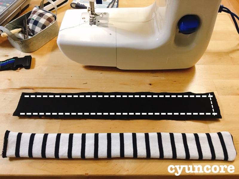 手順③肩紐(チェストベルト)を縫う