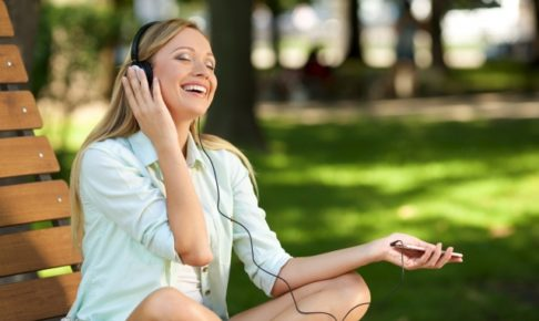 ポジティブな人は幸せ見つける感度が高い!ポジティブな人の特徴