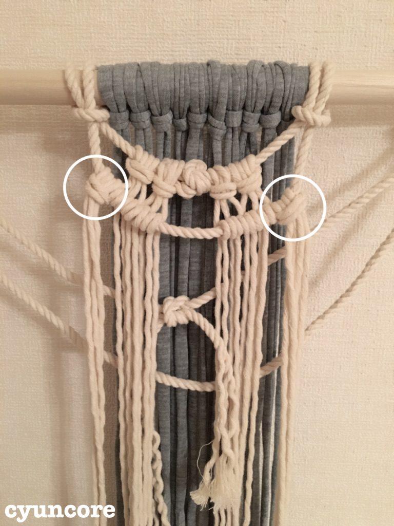 手順④2段目のロープに紐を結びつける-2