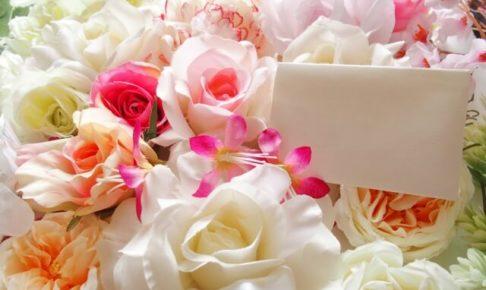 連絡先を渡すなら?婚活パーティーで使える「メッセージカード」