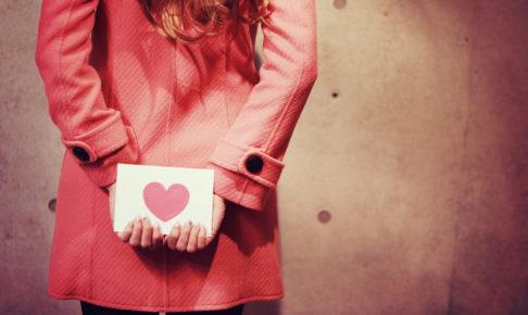 勇気を後押ししてくれる風水!告白におすすめのファッション3選