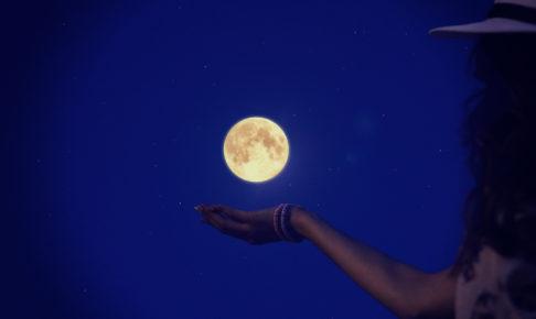 【月はラッキーなサイン】お月さまの言い伝えとおまじない