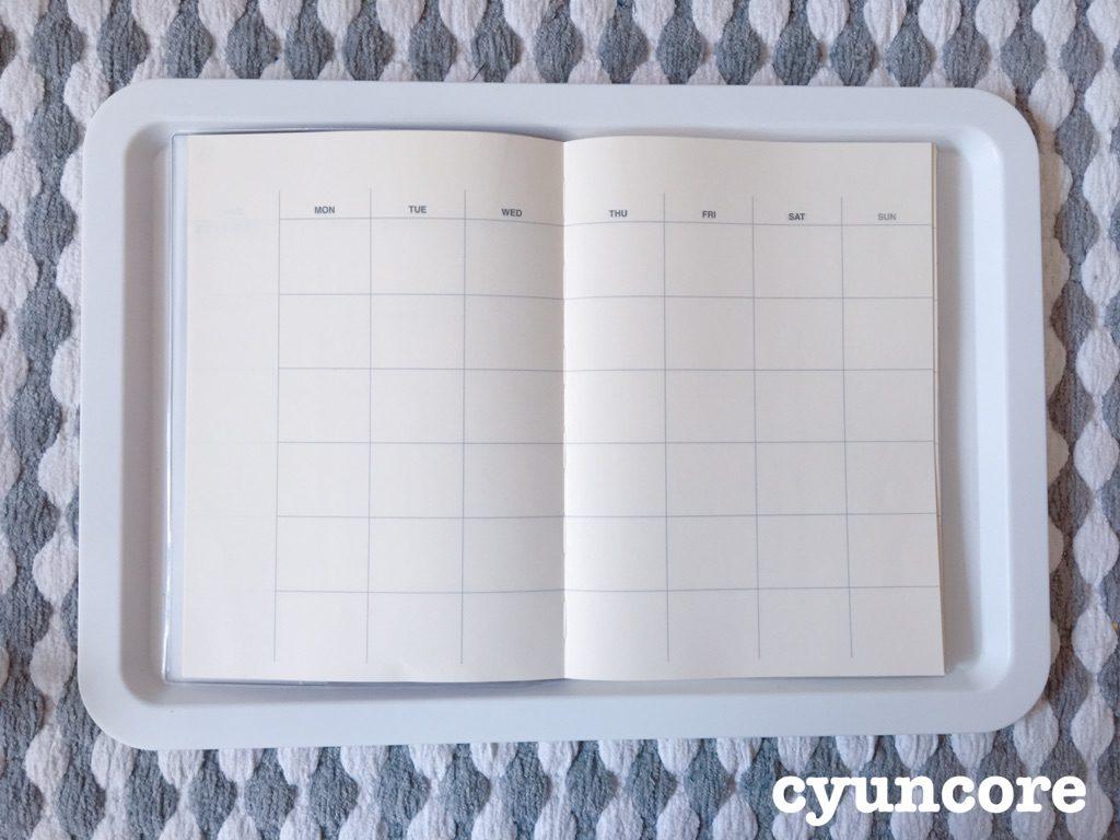 アイデアノートの書き方例①1日のToDoを書き込む