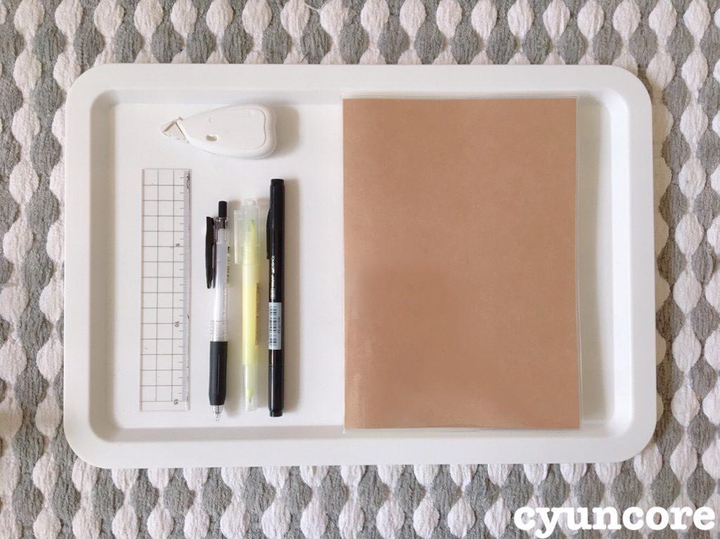 アイデアノートの書き方①道具を揃えよう☆