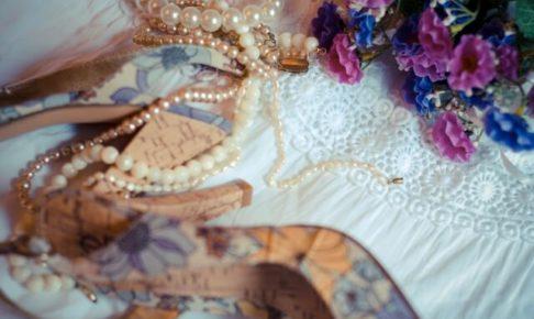 婚活パーティーに着ていく服装は?場所によってコーディネートを考えよう!