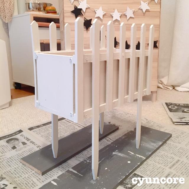 手順①プランターを作る-4