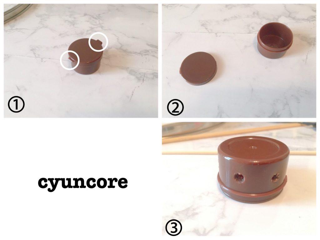 手順②マヨネーズカップで軸を作る